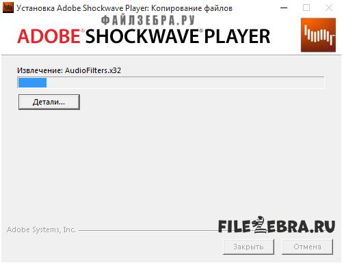 Установка плагина Shockwave Player