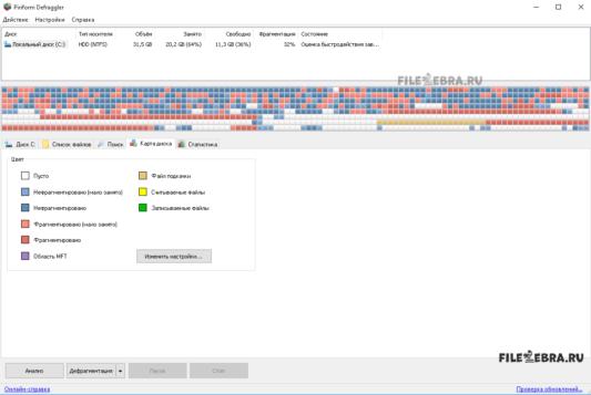 Карта дефрагментации диска в программе Defraggler